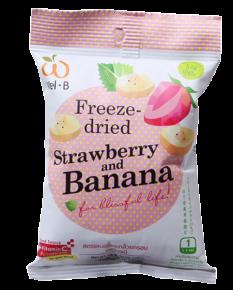 frystorkad-banan-jordgubb-16-gram-wel-b_1