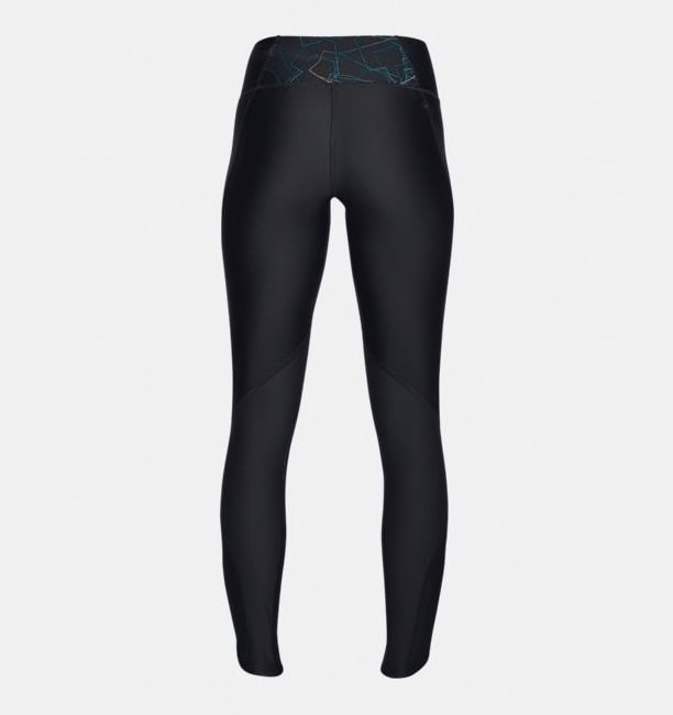 Under Armour Fly Fast Tights PS1320323-006_HB