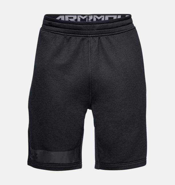 Under Armour MK1 Shorts 1309956-001_HF