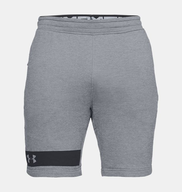 Under Armour MK1 Shorts 1309956-035_HF